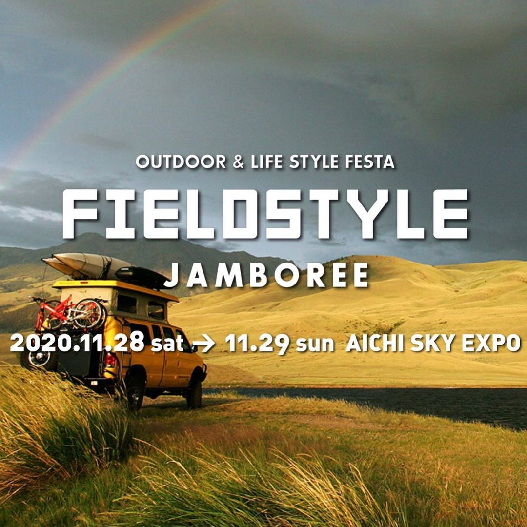 FIELDSTYLEJAMBOREE_2020