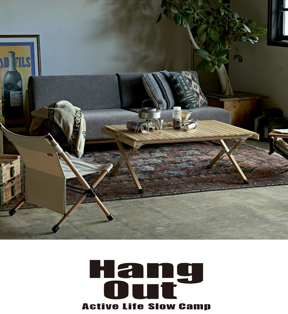 HangOut_outdoorliving