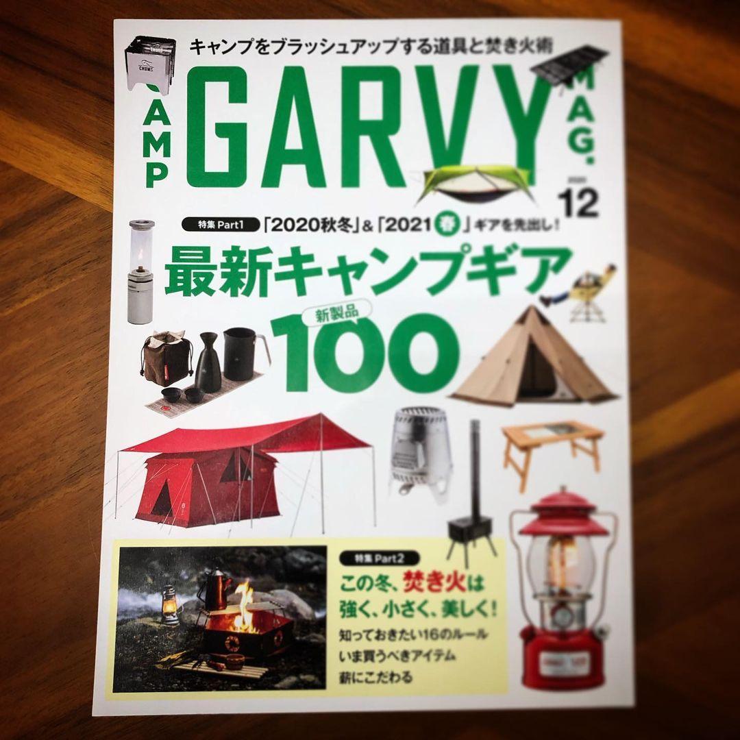 GALVY12月号