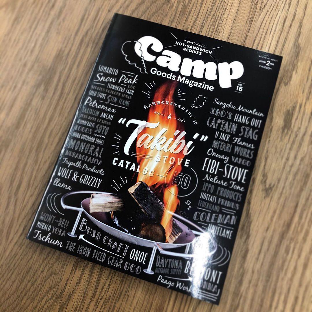 campgoodsmagazine