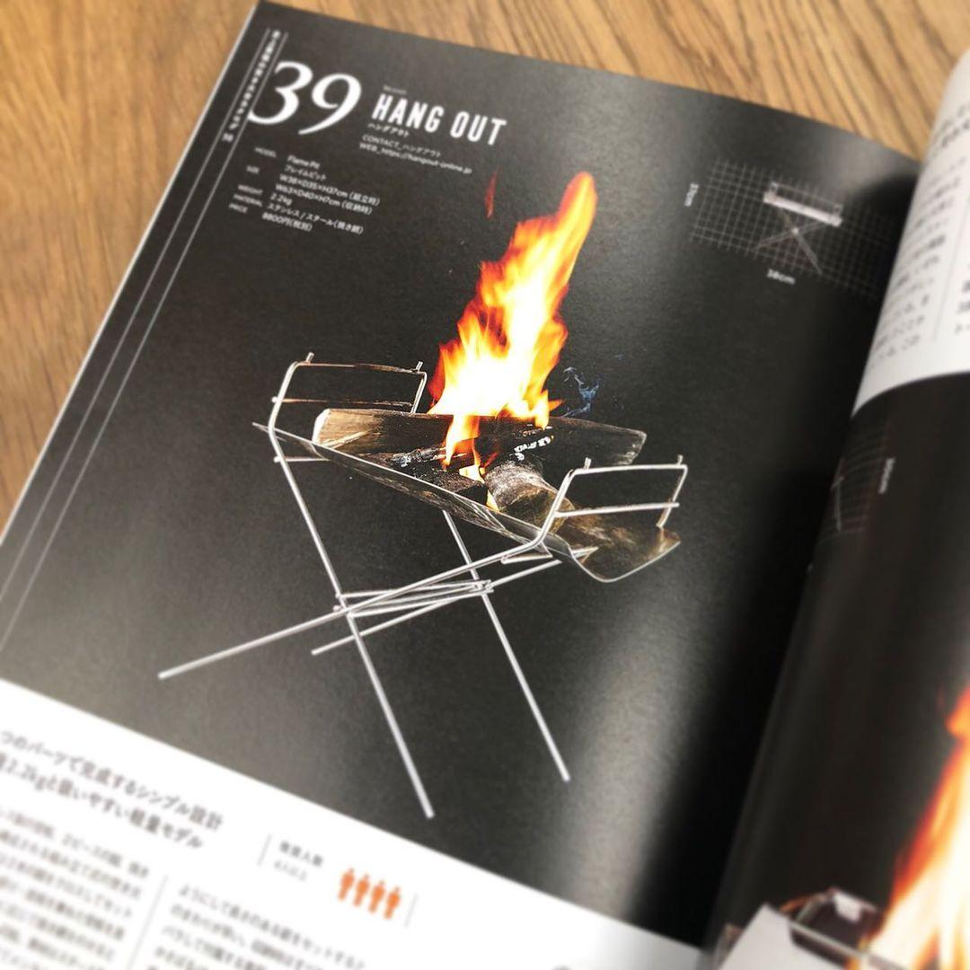 FlamePit/フレイムピット・焚火台_FP-350
