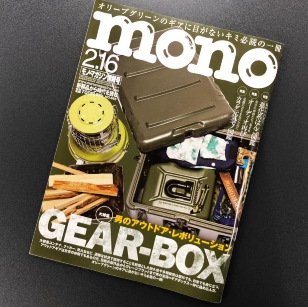 monomagazine
